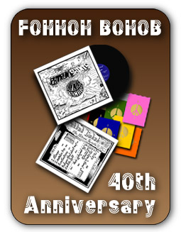 Fohhoh Bohob 40th Anniversary graphic